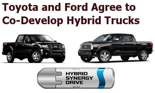 Ford F150 Toyota Tundra Hybrid