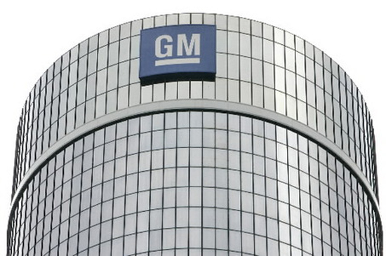 Treasury Department Owns GM